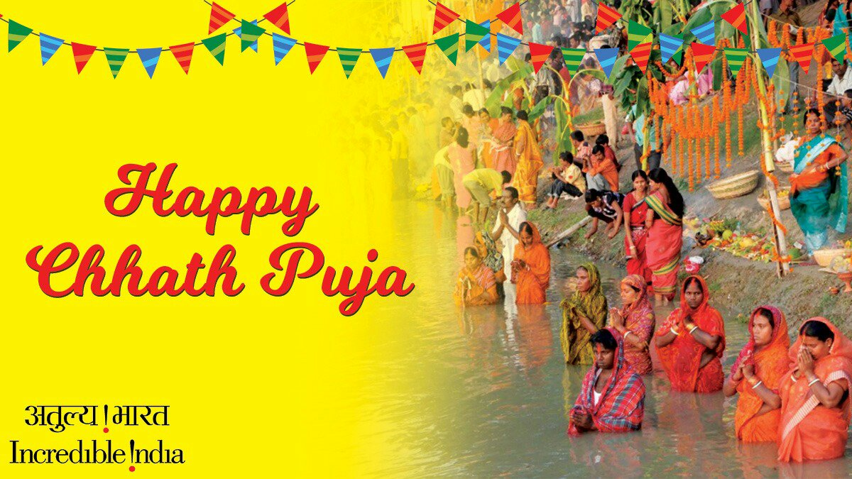 Chhath Puja - Bihar's Biggest Festival