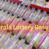 Kerala Lottery Result 29.8.2020: Karunya KR 463 lottery result to be declared at 3 PM today on keralalotteries.com