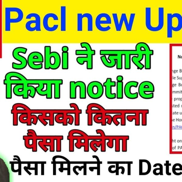 PACL refund latest news for investors