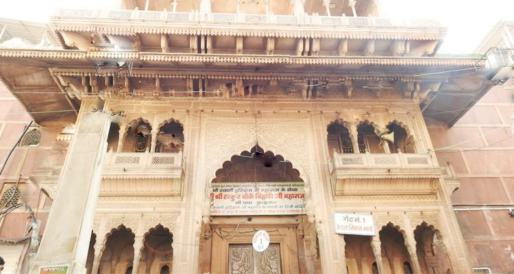 Banke Bihari Mandir